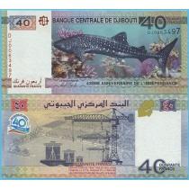 Джибути 40 франков 2017 год. 40 лет Независимости