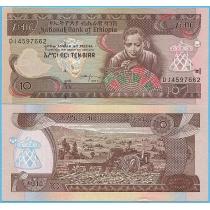 Эфиопия 10 бирр 2017 год.