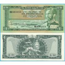 Эфиопия 1 быр 1966 год.