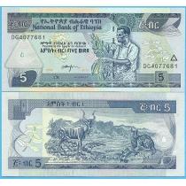 Эфиопия 5 быр 2017 год.