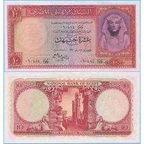 Египет 10 фунтов 1960 год.