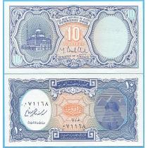 Египет 10 пиастров 2006 год.