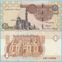 Египет 1 фунт 2017 год.