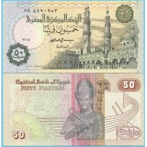 Египет 50 пиастров 1994 год.