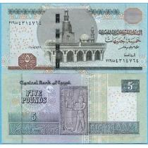 Египет 5 фунтов 2015 год.