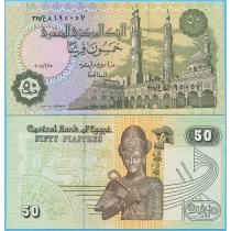 Египет 50 пиастров 2008 год.
