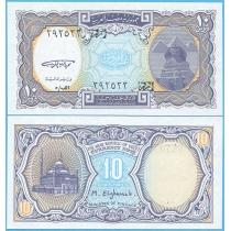 Египет 10 пиастров 1998 год.