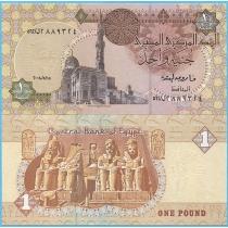 Египет 1 фунт 2008 год.