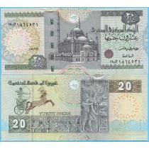 Египет 20 фунтов 2016 год.