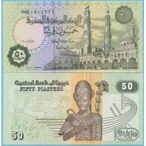 Египет 50 пиастров 2005 год.