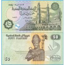 Египет 50 пиастров 2017 год.
