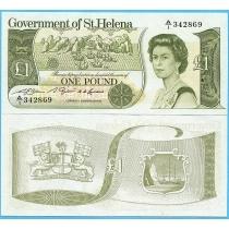 Остров Святой Елены 1 фунт 1981 год.