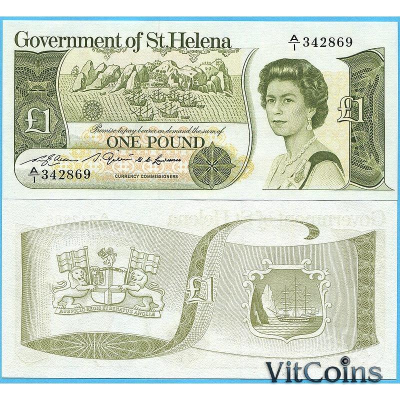 Банкнота Остров Святой Елены 1 фунт 1981 год.