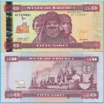 Эритрея 50 накфа 2004 год.