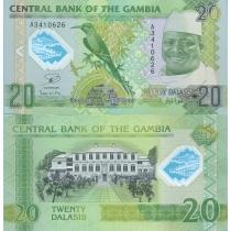 Гамбия 20 даласи 2014 год. Юбилейная