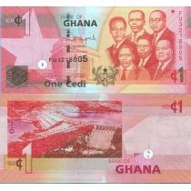 Гана 1 седи 2014 год.