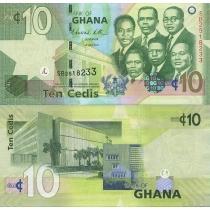 Гана 10 седи 2011 г.