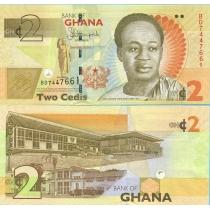 Гана 2 седи 2013 г.