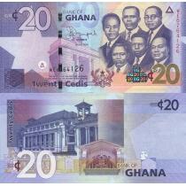 Гана 20 седи 2014 г.