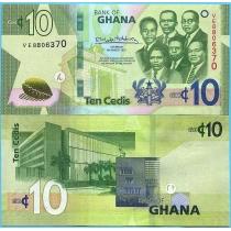 Гана 10 седи 2019 год.