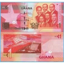 Гана 1 седи 2017 год.