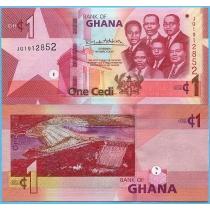 Гана 1 седи 2019 год.