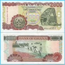 Гана 2000 седи 2006 год.