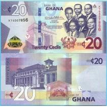 Гана 20 седи 2019 год.