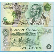 Гана 2 седи 1977 год.