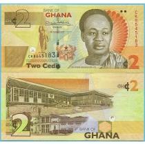 Гана 2 седи 2017 год.
