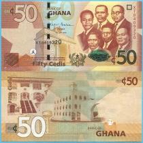 Гана 50 седи 2016 год.