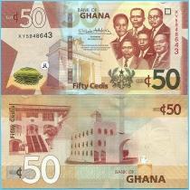 Гана 50 седи 2019 год.
