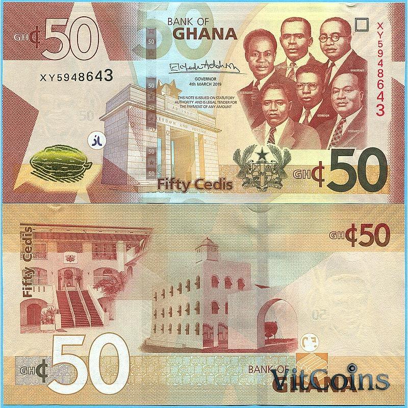 Банкнота Гана 50 седи 2019 год.