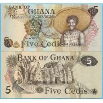 Гана 5 седи 1977 год.