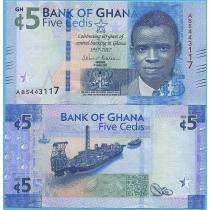 Гана 5 седи 2017 год. 60 лет Центральной банковской системе Ганы.
