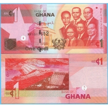 Гана 1 седи 2015 год.