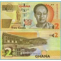 Гана 2 седи 2015 год.