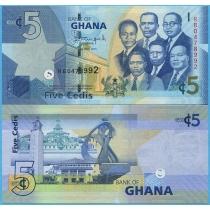 Гана 5 седи 2015 год.