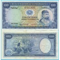 Лот 10 бон. Гвинея Португальская 100 эскудо 1971 год.