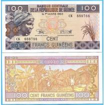 Гвинея 100 франков 2015 год.