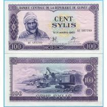 Гвинея 100 сили 1971 год