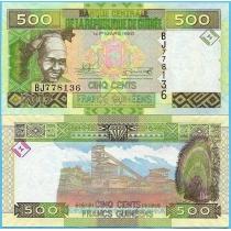 Гвинея 500 франков 2017 год