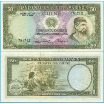 Лот 10 бон. Гвинея Португальская 50 эскудо 1971 год.
