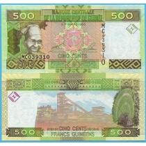 Гвинея 500 франков 2012 год