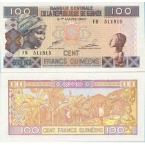 Гвинея 100 франков 2012 год.