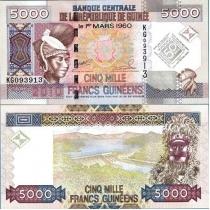 Гвинея 5000 франков 2010 г. Центральному банку 50 лет