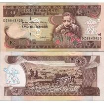 Эфиопия 10 бирр 2008 г.