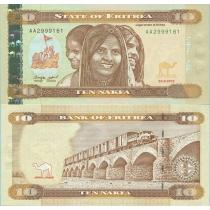 Эритрея 10 накфа 2012 год.