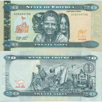 Эритрея 20 накфа 2012 год.