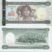 Эритрея 5 накфа 1997 год.